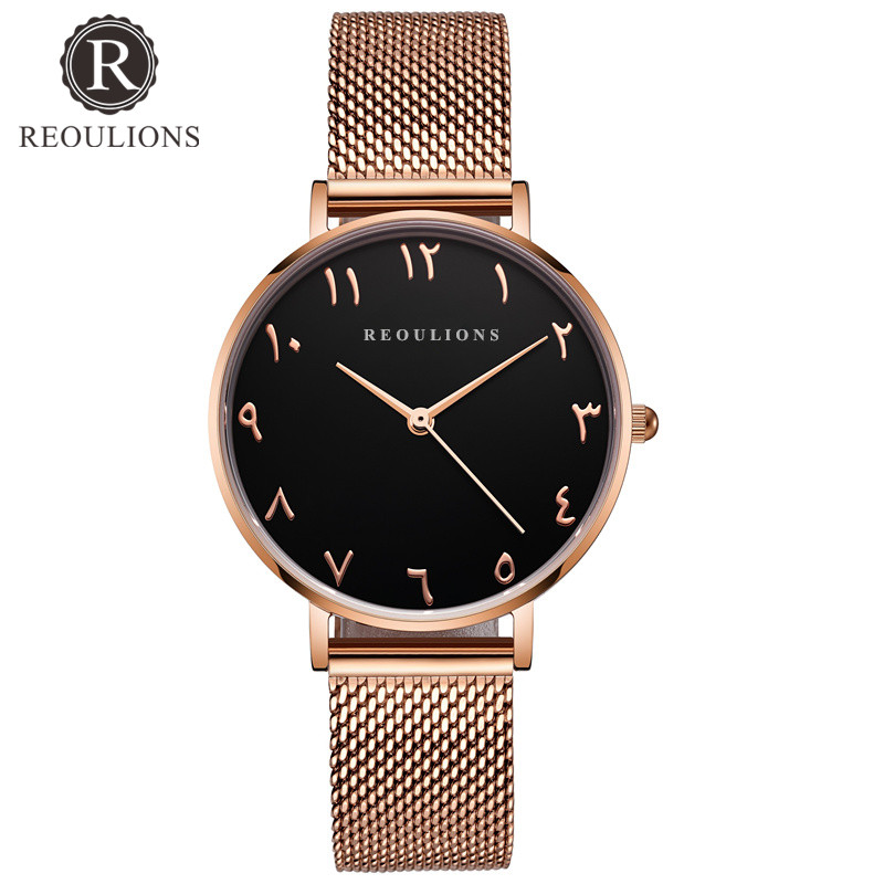 REOULIONS Enkla arabiska nummer Watch Top Luxury Brand Fashion Women - Damklockor