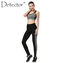 Detector High Waist Stretched Sports Pants Gym Clothes Spandex Running Tights Women Sports Leggings Fitness Pants