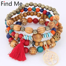 Find Me 2019 new brand Fashion Vintage Ethnic big beads Bracelet Boho multilayer stone Bangle & Bracelet Women Jewelry wholesale(China)
