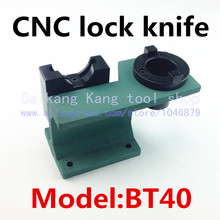 CNC lock knife,Processing center lock knife, lock knife, fixed shank tools. Specifications are: BT40