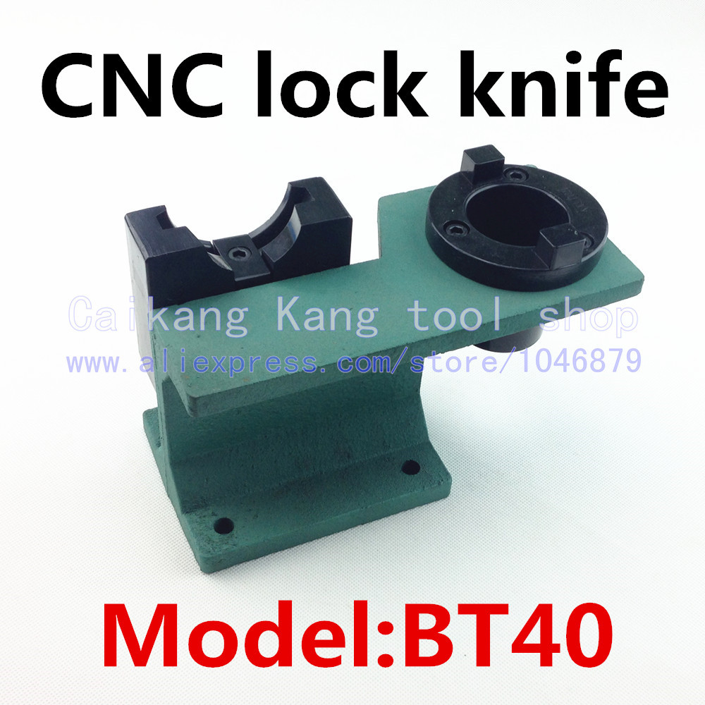 CNC lock knife,Processing center lock knife, lock knife, fixed shank tools. Specifications are: BT40 knife