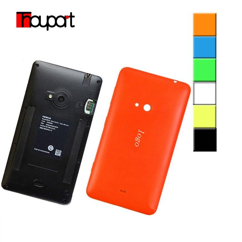 Cubierta de batería Para Nokia Lumia 625 Cajas Del Teléfono Del Color Del Carame