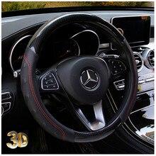 KKYSYELVA car steering wheel cover 38cm Fashion Soft Breathable Wheel Covers Steering-wheel Auto Interior Accessories
