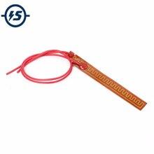 Нагревательная пленочная пластина, подогреваемый нагреватель, мембранная лента, пластина быстрого предварительного нагрева 10 мм x 93 мм 12 В 12 Вт PI, Полиимид, электротерма