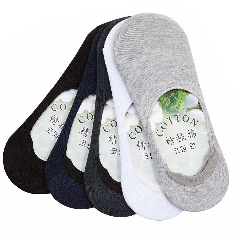 6pcs=3Pair/lot Fashion Happy Men Boat   Socks   Summer Autumn Non-slip Silicone Invisible Cotton   Socks   Male Ankle   Sock   slippers Meia