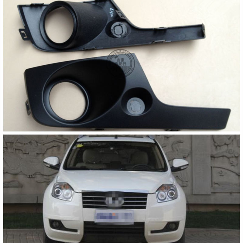 Geely Emgrand X7 EmgrarandX7 EX7 SUV,Car front fog lights seat/cover/ box /frame assembly