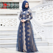 New Design 2017 Long Sleeves Arabic Muslim Evening Dresses Hijab 2017 Appliques Dubai Lace Islamic Floor Length Prom Dress LY563
