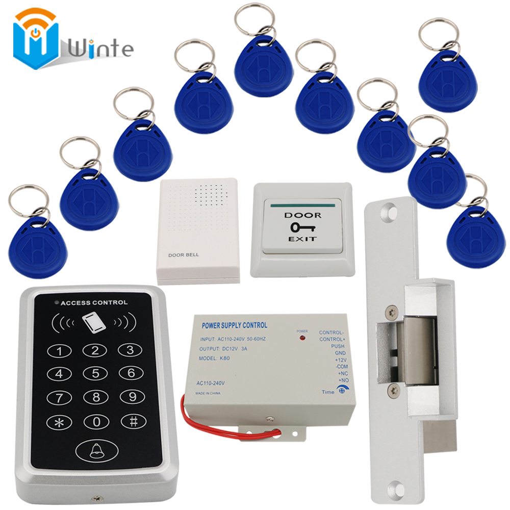 Access Control System RFID card reader access +3A/12V power supply+electric strike lock+10pcs ID key cards switch+Bell DouWin 4pcs 12v 1a cctv system power dc switch power supply adapter for cctv system