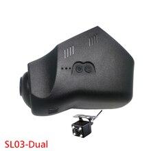 1080 P Wi-Fi приложение двойной Видеорегистраторы для автомобилей регистраторы для Land Rover Evoque Discovery Freelander Discovery 4/XF/X -JL XFL XE F-темп Новатэк 96655