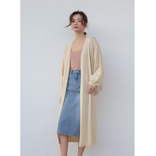 Early Spring New Soild Color Cardigan Long Temperament Sweater