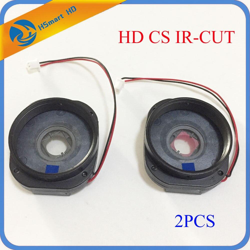 2pcs IR-CUT CS Lens Mount Holder HD IR CUT IRC IRCUT Dual Filter Day Night Switch For AHD TVI CVI WIFI 1080P IP Mini HD Camera