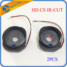 2pcs IR-CUT CS Lens Mount Holder HD IR CUT IRC IRCUT Dual Filter day night Switch For AHD TVI CVI WIFI 1080P IP Mini HD Camera