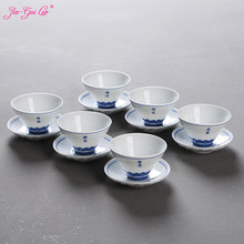 Jia-gui luo Chinese Ceramic Hand-painted Kung Fu Tea Tray Cup Set Promotional Price