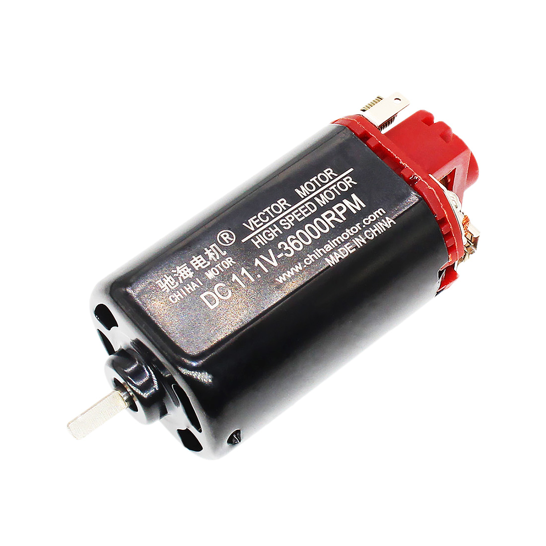 CH 480 Short axis Motor without Motor Gear for LH Vector Gen.2 Water Gel Beads Blaster