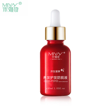 SOURCE 1962 Anti hair loss liquid Beauty Dense Hair Growth Serum hair restoration product nourishing,thicker hair cure alopecia