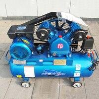 0.25/8 Home Small Air Pump Multi purpose Air Compressor Tire Inflation Equipment