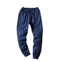 2017 Autumn New Fashion Trend Youth Style Japanese Men S Feet Casual Pants Men S Korean