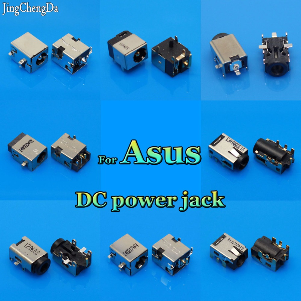 Jing Cheng Da laptop DC power jack socket connector For ASUS K53 K53S K53E K73 K73e K73s 1104 1106 G53 G53S UX31 1015BX K53 K53 10x for asus x52e x53j x53s x54 x54h laptop ac dc power jack port socket connector plug