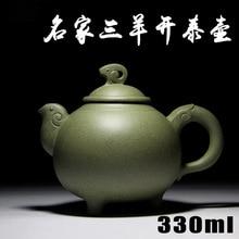 Аутентичные Исин Чайник знаменитый ручной чайник зеленой глине sanyangkaitai опт и розница 0770