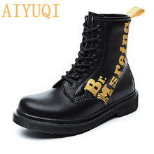 AIYUQI Motorcycle boots women autumn genuine leather martin lace up ankle for Women