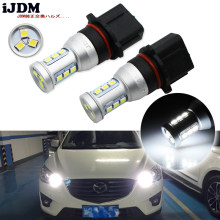 iJDM Auto P13W LED Error Free Canbus 12-SMD-3030 SH24W PSX26W LED Bulbs For Mazda CX-5 Daytime Running Lights,6000K Xenon White(China)