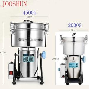Image 5 - 4500G 스테인레스 스틸 전기 식품 밀 분쇄기 220V 110V 허브/향신료/곡물/커피 그라인딩 머신 드라이 파우더 밀가루 메이커