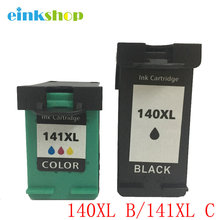 2Pk Black &Color ink Cartridge for HP Deskjet D4263, D4363