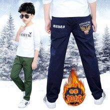 Pantalones de invierno para adolescentes, pantalones de terciopelo cálidos para niños, pantalones lisas casuales de estilo largo, prendas de vestir para bebés de 3 a 15T