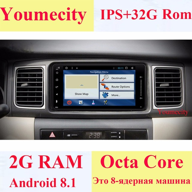 Youmecity 2G RAM Android 8.1 Car DVD Video Player GPS Radio for Toyota Ractis allion Camry Avensis Auris Prius Yaris highlander