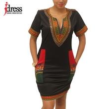 2c8220862d Plus Size African Dashiki Dress - Compra lotes baratos de Plus Size ...