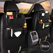 Сумка для хранения автомобиля на заднем сиденье аксессуары для Nissan TIIDA X-TRAIL TEANA Skoda Octavia Honda CRV KIA RIO Lada