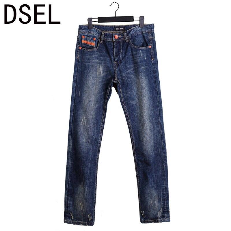 Jean - Xtellar Jeans - Part 640