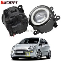 2x NEW Angel Eyes Car styling front bumper LED fog Lights with len For Fiat Punto Evo 2010 2012