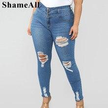 Большие размеры на пуговицах светло-голубые рваные обтягивающие длинные джинсы 4XL весна осень Высокая талия женские Стрейчевые джинсовые брюки