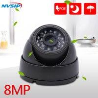 H.265 HD 8MP 3840*2160/5MP Открытый IP Камера 4 К Мини Крытый сетевой безопасности CCTV Камера Onvif ИК 20 м IP Cam 48 В PoE Дополнительно