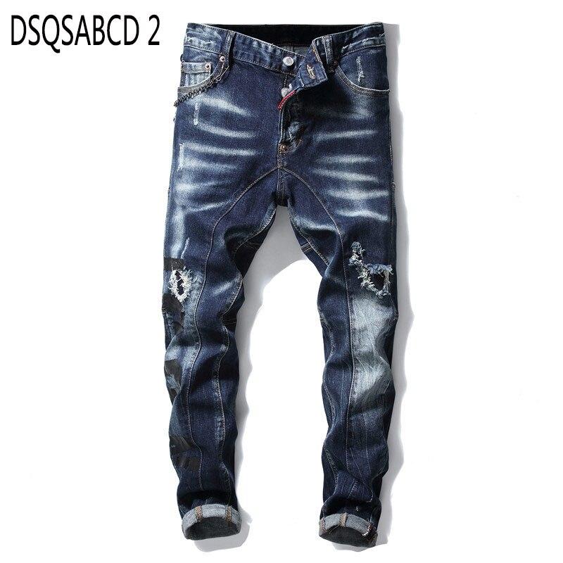 European American Style Famous Brand Mens Jeans Luxury Men Straight Denim Trousers Zipper Patchwork Slim Blue Jeans For Men 1007