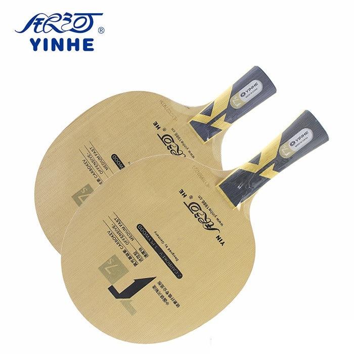 Yinhe T 7s [T7] T7s cypress углеродное лезвие для настольного тенниса для ракетки для 40 + новый материал мяч