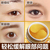 Oro Aquagel Gel de Colágeno Máscara para Dormir Parche en el Ojo Del Colágeno Anti las arrugas Del Ojo Bolsas Ojeras Ojos Hinchados Cara Cuidado de La Piel 60 UNIDS