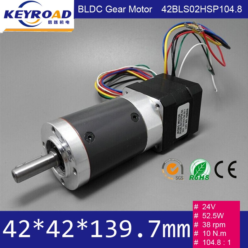 24V 5.8 N.m 38 rpm 42mm Brushless DC Motor Square Brushless dc motor With Planetary Gearbox / Reduction Ratio : 104.8 24v 52 5w 5 8 n m 70rpm 42mm brushless dc motor square brushless dc motor with planetary gearbox reduction ratio 56 5