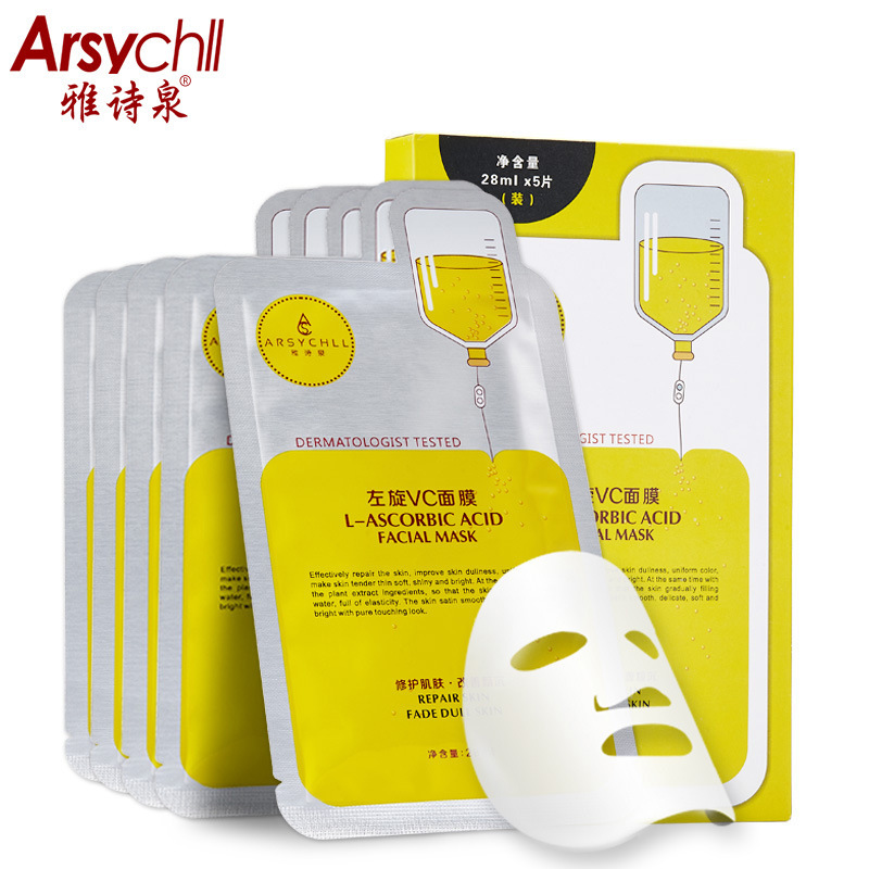 Hyaluronic acid natural silk moisturizing facial masks woman cleansing purifying pores acne whitening face skin care beauty mask 7