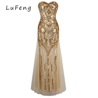 Gold Sequin Maxi Dress Sexy Tube Vestidos Party Evening Runway Long Elbise Elegant Floor Jurken Vintage