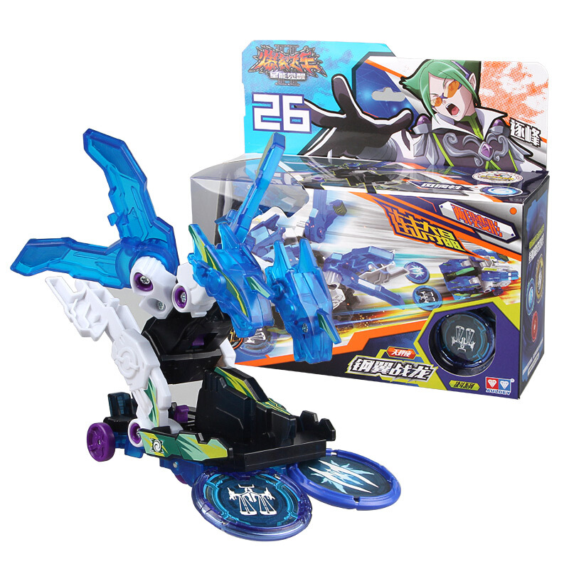 Transformation Wafer Morphing AULDEY Screechers Car 360-Degree Toy Wild-Capture Vehicle