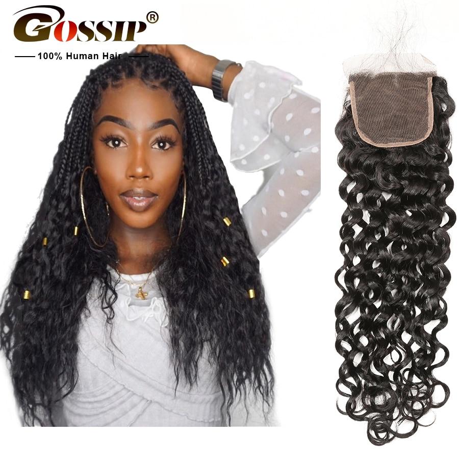 5x5 Lace Closure 8 20 Brazilian Hair Lace Closure Water Wave Human Hair Closure Remy Hair