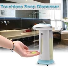 400ml Automatic Sensor Liquid Soap Dispenser Base Touchfree Hand Sanitizer Inflare Smart Bath set