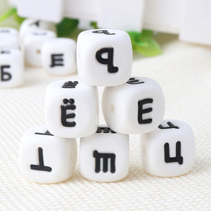Image 5 - TYRY.HU 100pcs/set Russian Alphabet Letter Beads Silicone Beads Baby Teether Silicone Teething Beads For Necklace 12mm