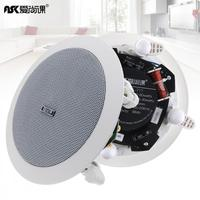 20W 5 Inch Coaxial Fixed Resistance Radio High Fidelity Ceiling Speaker Public Broadcast Music Speaker for Home / Supermarket