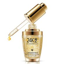 Anti-Aging 24K Gold Face Essence