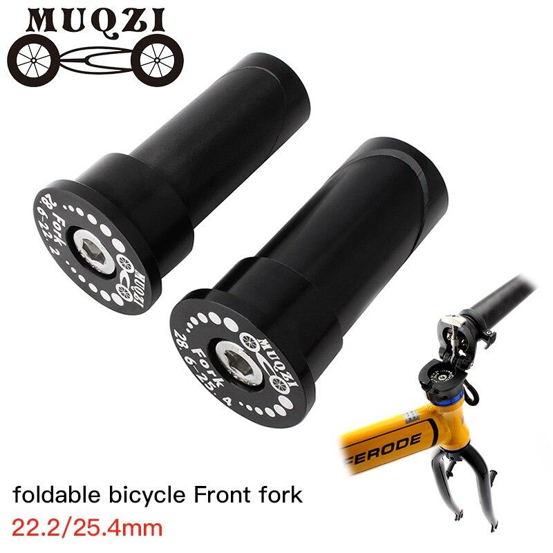 MUQZI вилка подвесное ядро Складная головка подъемника Swell подвесное ядро 22,2/25,4 до 28,6 складной велосипед Велосипедная вилка      АлиЭкспресс