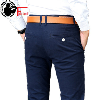 Men's Classic Casual Khaki Pants