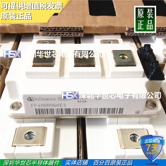 FF400R06KE3  new original goods in stock new and original 6mbp20rta060 01 6mbp20 a50l 0001 0326 fuj igbt goods in stock